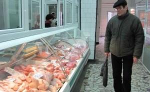 magazin de carne